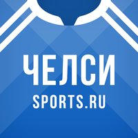 ФК Челси Лондон от Sports.ru
