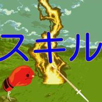 呪文for無料ドラクエのクイズそしてホイミ