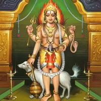 Shri Kal Bhairav Mantras & Bhajans