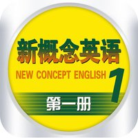 new concept english 1 learn abc - listen on repeat