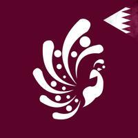 نخدمك قطر