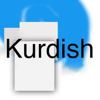 Kurdish Keyboard - KurdishKeys