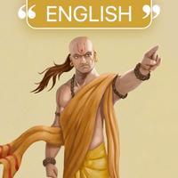 Chanakya Niti - Best Quotes