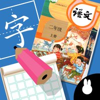 Write Chinese characters 2A