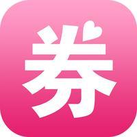 券了么-内部优惠券,返利,购物商城直播app