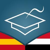 Spanish | Arabic  AccelaStudy®