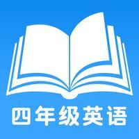 四年级英语上册PEP人教版-小学英语同步课堂教程