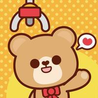 小熊抓娃娃 - 手机线上夹公仔机