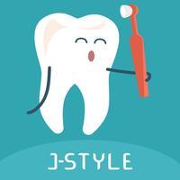 TeethCare