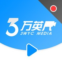 3wyc video recorder-live streaming video recorder