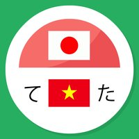 JDV - Japanese Dictionary Verb