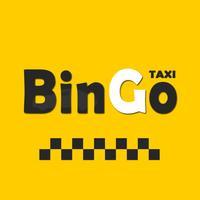 Бинго Такси - заказ такси дёшево (BinGo Taxi)