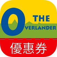 The Overlander 電子折扣証