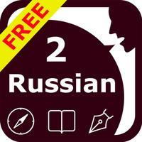 SpeakRussian 2 FREE (6 Russian Text-to-Speech)