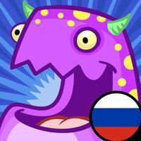 Feed Me! 4.0 (Russian) - PencilBot Preschool