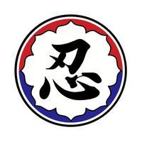 KC Karate