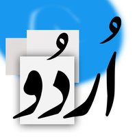 Urdu Keyboard for iOS 7