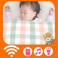 Angel Monitor - WIFI Video Baby Monitor