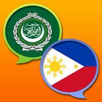 Arabic Tagalog Dictionary