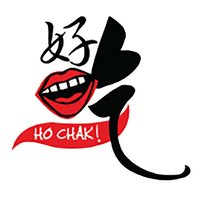 《好吃!》 Ho Chak!