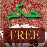 Hokm Free