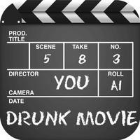 DRUNK MOVIE〜あなたの思い出をエンドロールにのせて〜