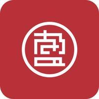 中国营销网-客户端