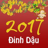 Greeting Card - Happy New Year 2017 - Đinh Dậu