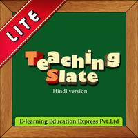 Teaching Slate Hindi Lite