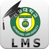신성대학교 모바일 LMS