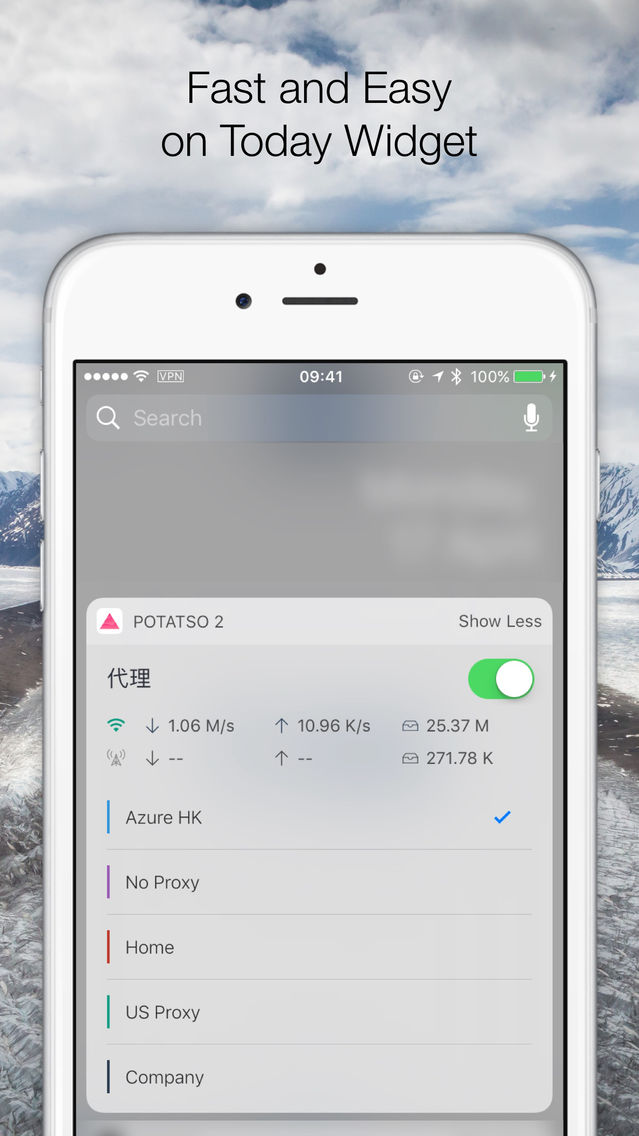 Potatso 2 App for iPhone - Free Download Potatso 2 for