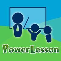 eClass PowerLesson