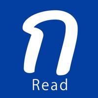 Thai Reading :Alphabet & Tone
