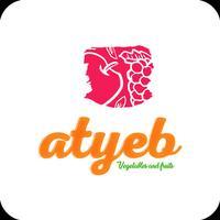 أطيب - Atyeb