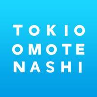 tokio-OMOTENASHI