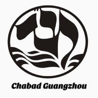 Chabad GZ