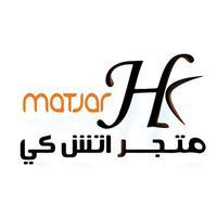 Matjarhk App