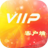 VIP客户端-手机APP