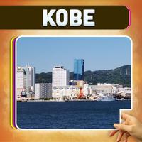 Kobe City Offline Travel Guide