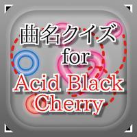 曲名for Acid Black Cherry ~穴埋めクイズ~