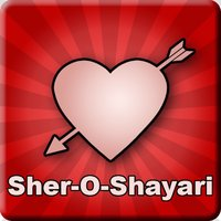 Hindi Shayari & SMS Collection