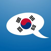 Learn Korean - Annyeong