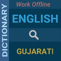 English : Gujarati Dictionary