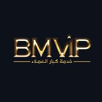 BMVIP