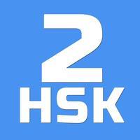 HSK-2 online test / HSK exam