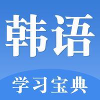 韩语入门-韩国语口语发音学习