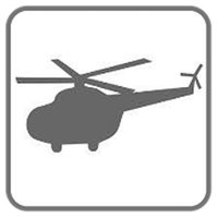 CPL Helicopter