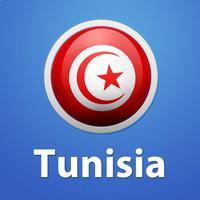 Tunisia Offline Travel Guide