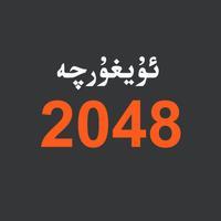 Uyghurche 2048