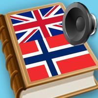 Norwegian English best dictionary